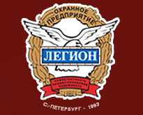 выбор ооо чоп легион город петропавловск-камчатский Нины брак